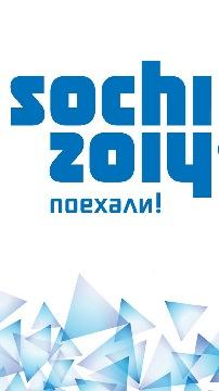 Olympic games, Sochi 2014, Poehali, Logo, Thumb